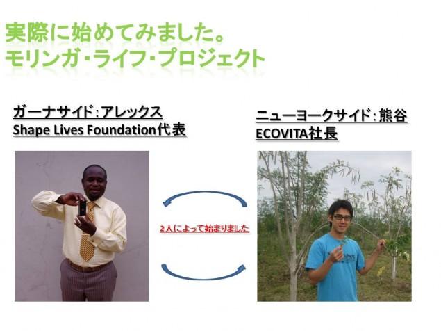moringa_presentation_.pptx27