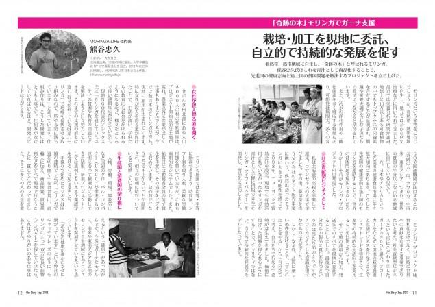 p11-12.pdf-page-001