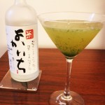 Yuzu-Shiso-Cocktail-1 (1)